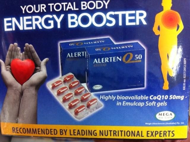 Alerton Energy Booster