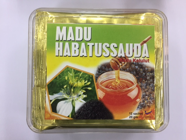 Madu Habatus Sauda Honey