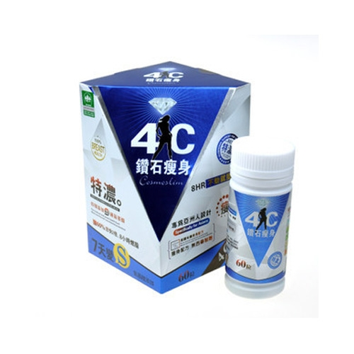 4C Diamond Slimming