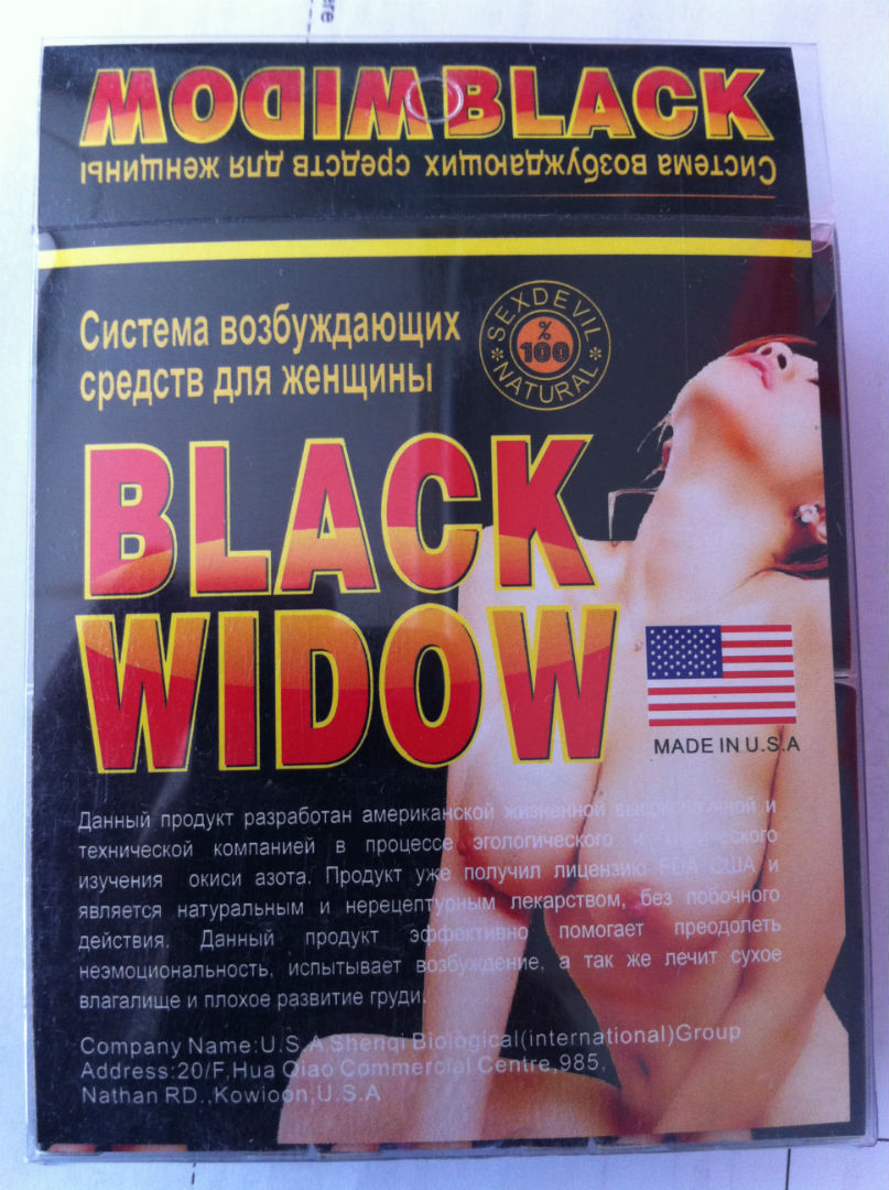 Black Widow Drops